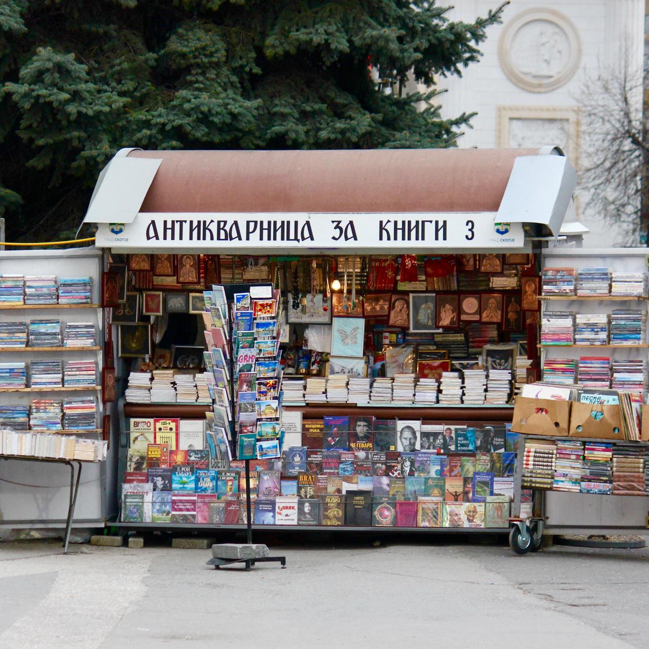 Skopje, North Macedonia - 3