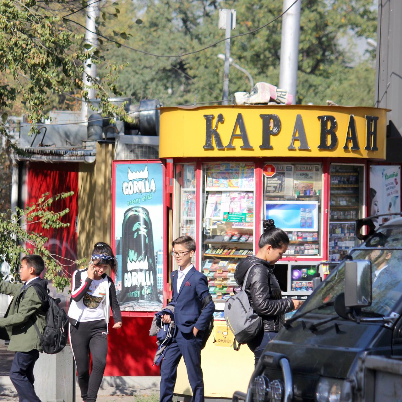 Almaty, Kazakhstan - 1