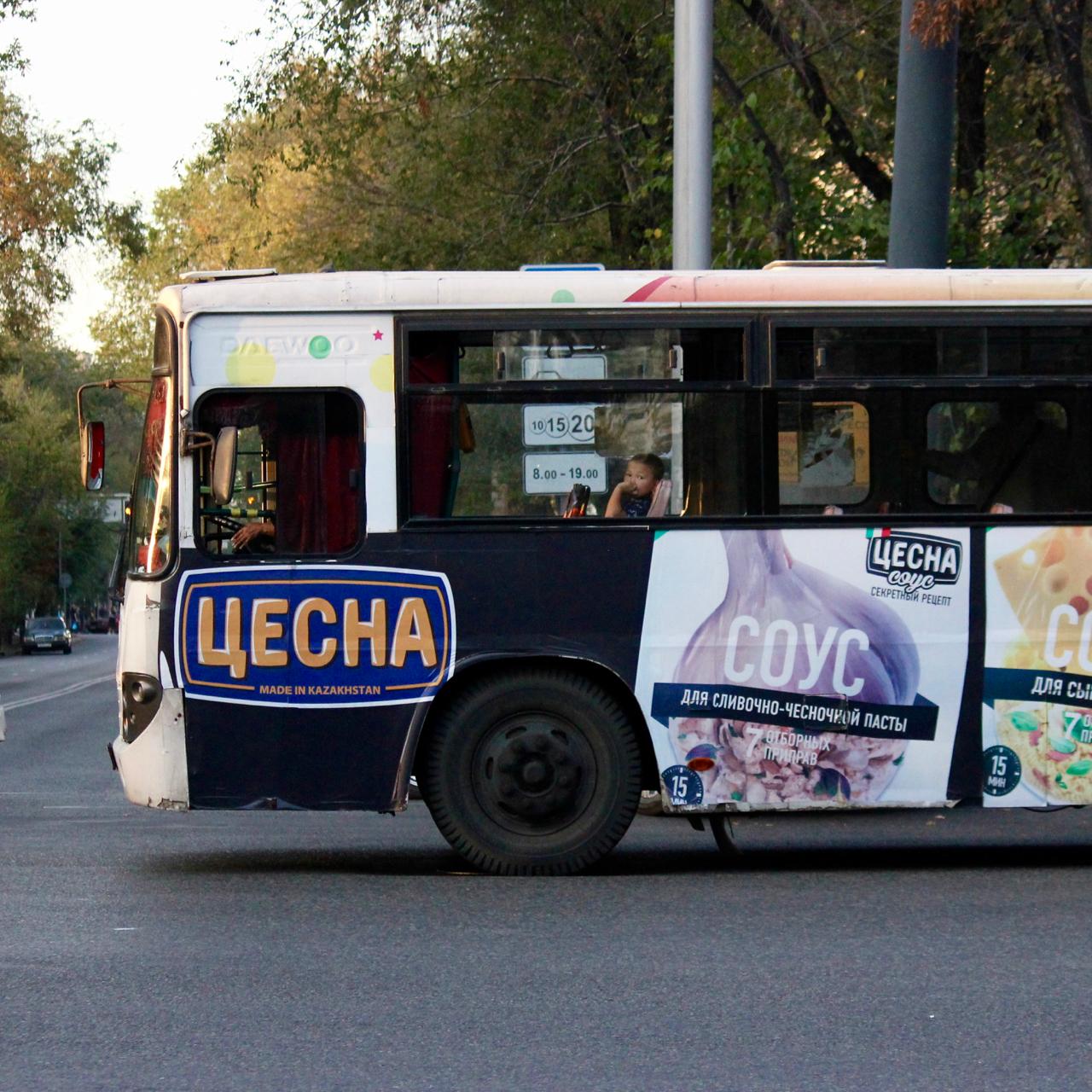 Almaty, Kazakhstan - 18