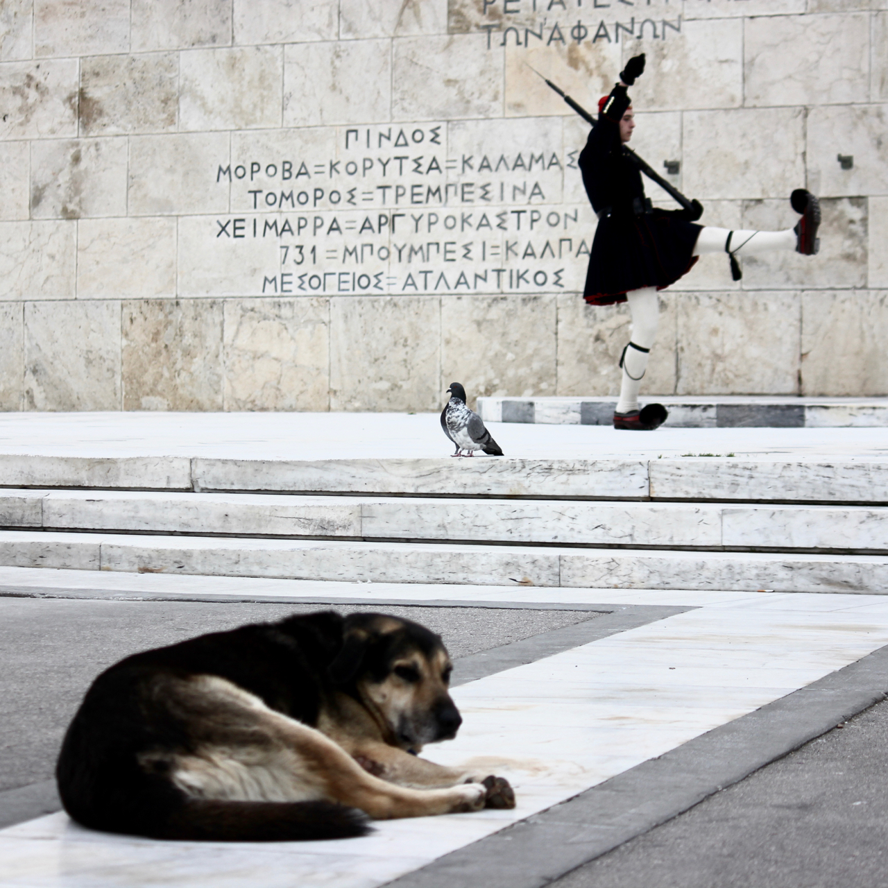 Athens, Greece - 27