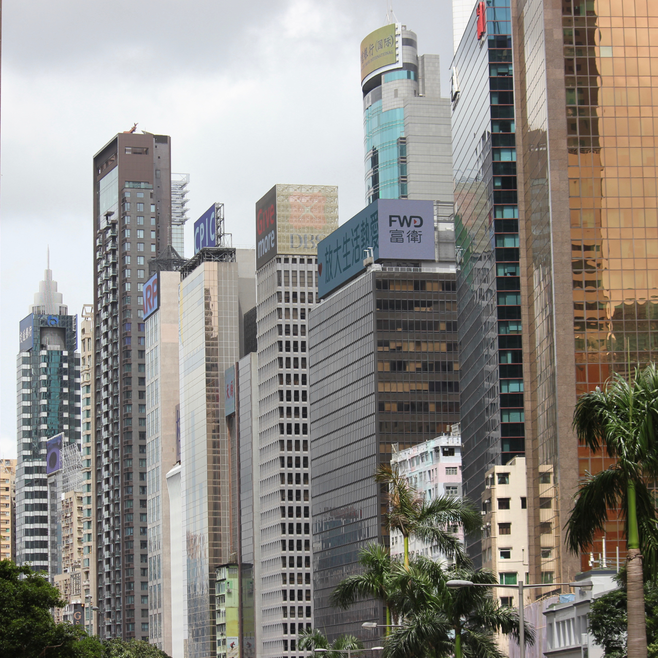 Hong Kong - 14