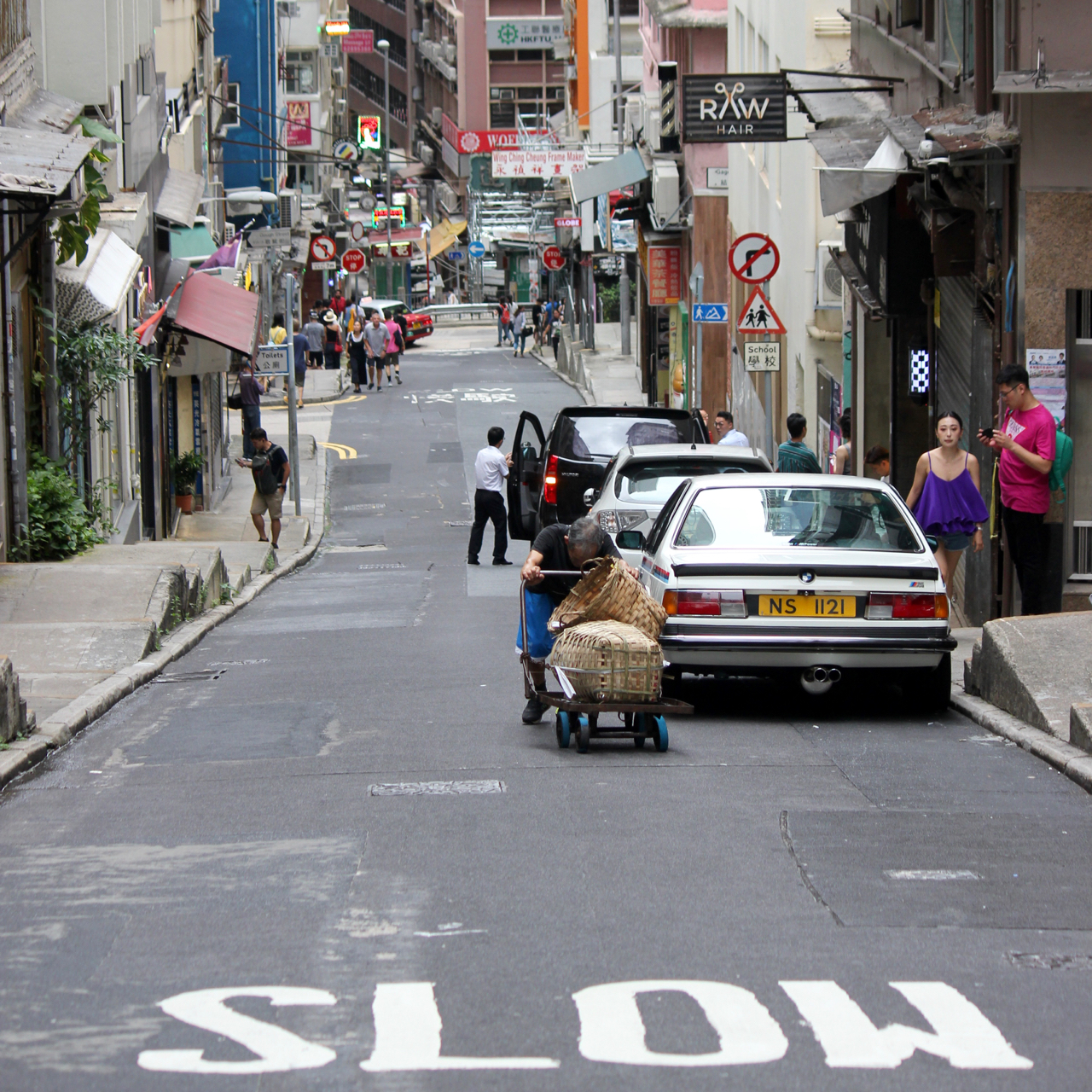 Hong Kong - 26