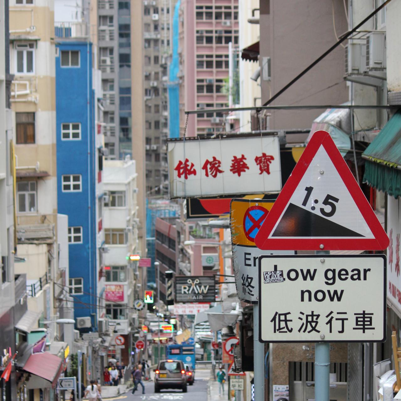 Hong Kong - 27