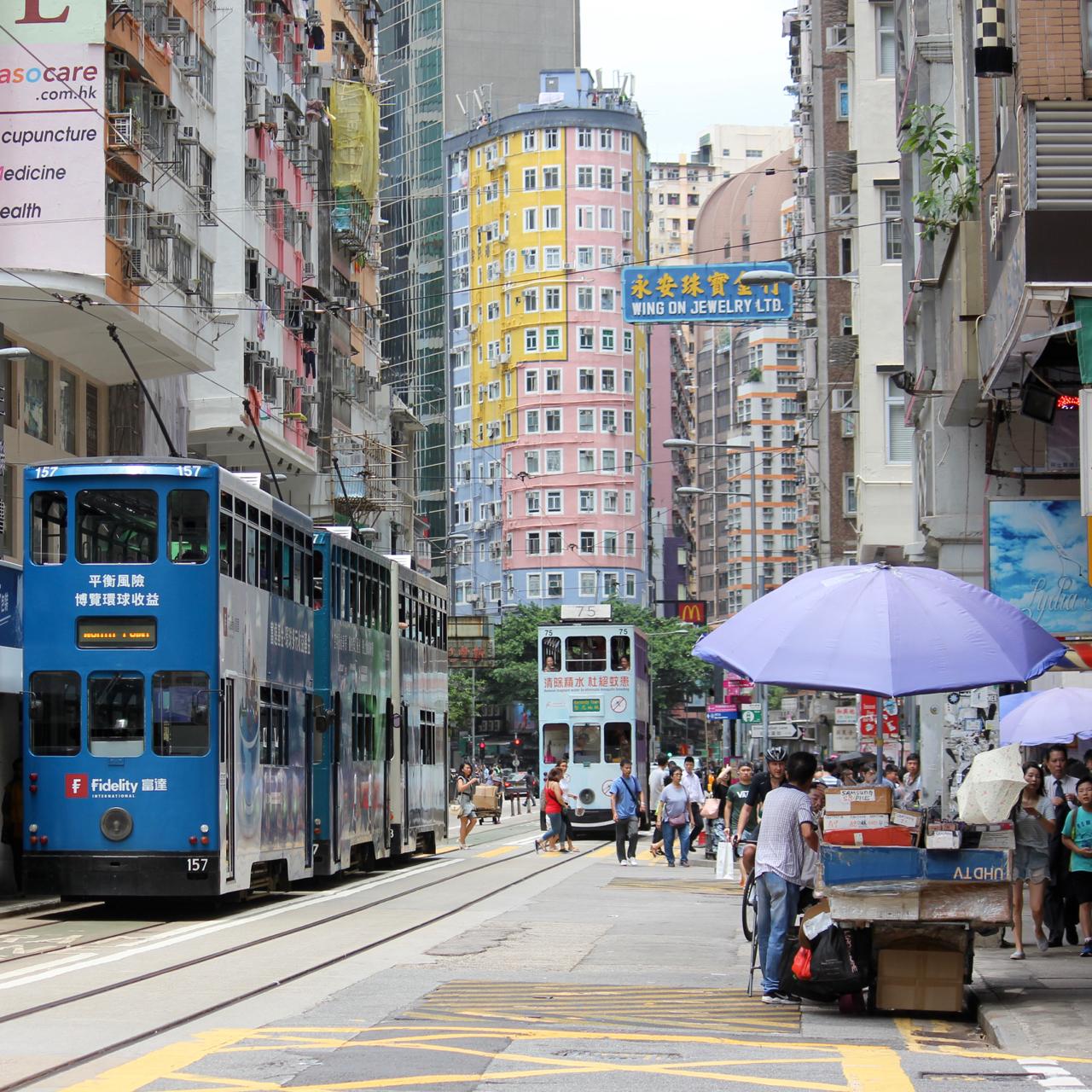 Hong Kong - 7