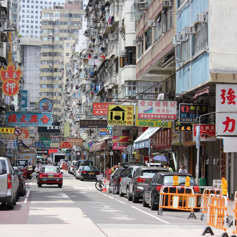 Kowloon, Hong Kong - 15