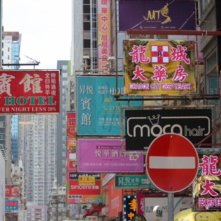 Kowloon, Hong Kong - 16