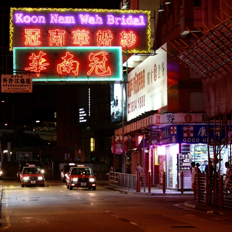 Kowloon, Hong Kong - 26