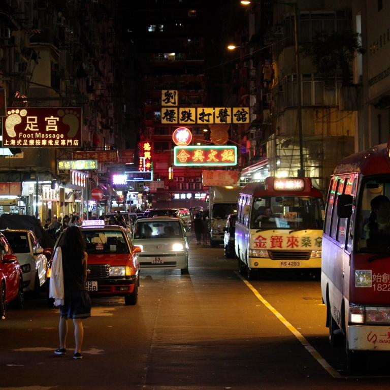 Kowloon, Hong Kong - 27