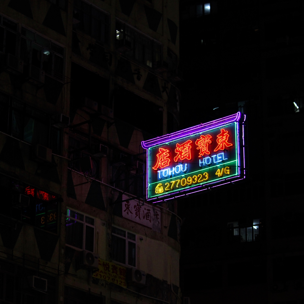 Kowloon, Hong Kong - 28