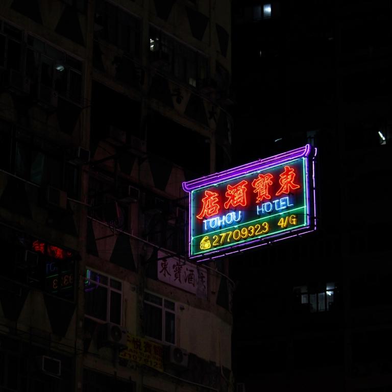 Kowloon, Hong Kong - 28