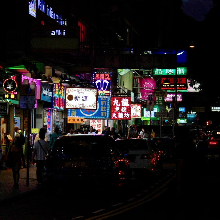 Kowloon, Hong Kong - 7