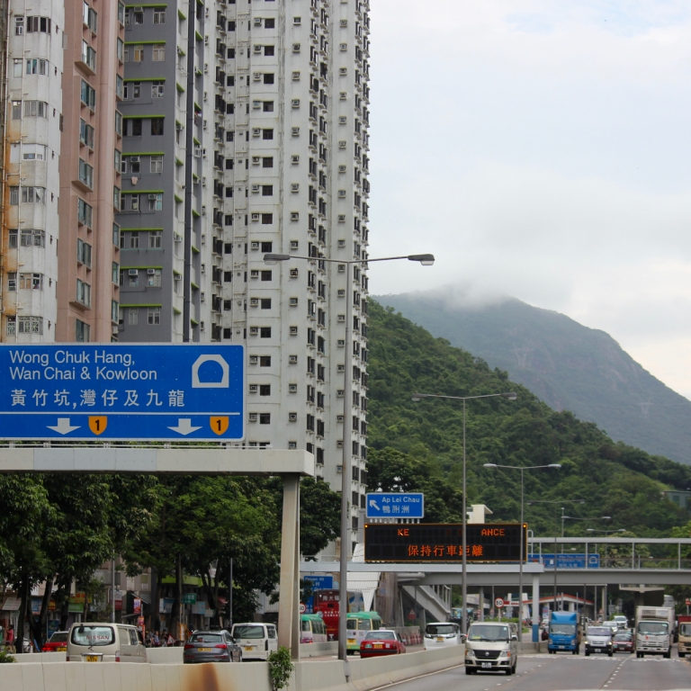 Aberdeen, Hong Kong - 11