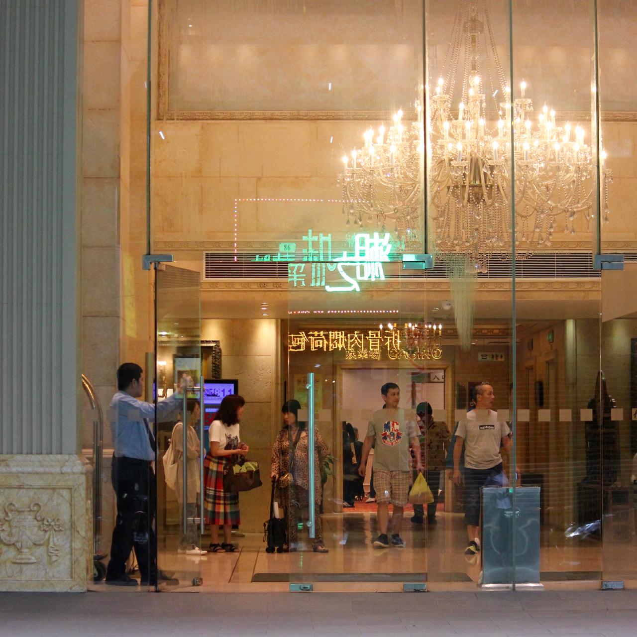 Macau - 1